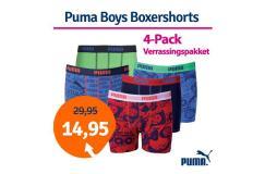 Dagaanbieding Puma Boys Verrassingspakket