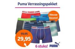 Dagaanbieding Puma boxershorts 6-pack Verrassingspakket