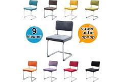 59 euro ipv 179 euro - Design Rib Stoel in 8 kleuren; tijdloos ontwerp voor aan de eetkamer- of bureautafel!