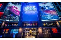 Film naar keuze bij UGC Bioscoop